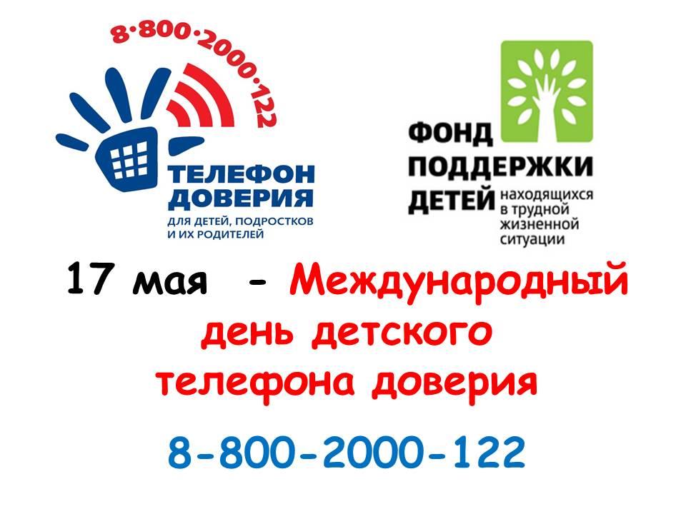 https://admzhirn.ru/images/photos/news_/2015/05/td1.jpg
