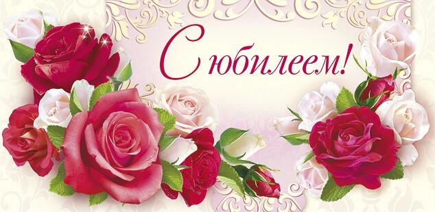 http://admzhirn.ru/images/photos/news_/2018/01/093.496.jpg